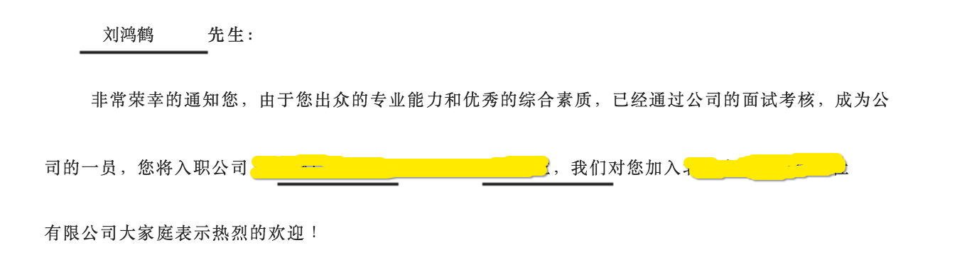 Snip20151016_1.png